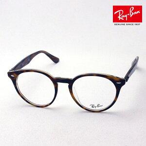 NewModel 正規レイバン日本最大級の品揃え レイバン メガネ フレーム Ray-Ban RX2180VF 5913 伊達メガネ 度付き ブルーライト カット 眼鏡 丸メガネ RayBan ボストン