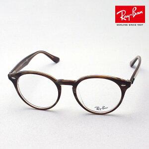 NewModel 正規レイバン日本最大級の品揃え レイバン メガネ フレーム Ray-Ban RX2180VF 5914 伊達メガネ 度付き ブルーライト カット 眼鏡 丸メガネ RayBan ボストン