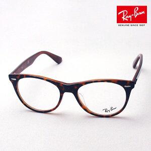 正規レイバン日本最大級の品揃え レイバン メガネ フレーム ウェイファーラー Ray-Ban RX2185VF 5713 伊達メガネ 度付き 眼鏡 黒縁 RayBan ウェリントン トータス系