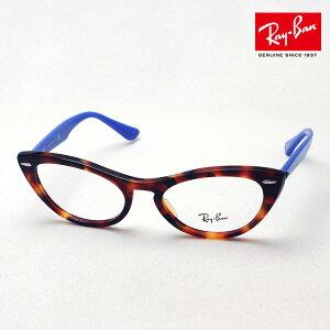 NewModel 正規レイバン日本最大級の品揃え レイバン メガネ フレーム ニナ Ray-Ban RX4314V 5936 伊達メガネ 度付き 眼鏡 RayBan Made In Italy フォックス トータス系 ブルー系