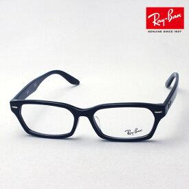 正規レイバン日本最大級の品揃え レイバン メガネ フレーム Ray-Ban RX5344D 2000 伊達メガネ 度付き ブルーライト カット 眼鏡 黒縁 RayBan スクエア ブラック系