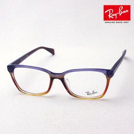 NewModel 明日終了6月27日(木)23時59分まで ほぼ全商品がポイント20倍+最大4倍 正規レイバン日本最大級の品揃え レイバン メガネ フレーム Ray-Ban RX5362F 5836 伊達メガネ 度付き ブルーライト カット 眼鏡 RayBan スクエア