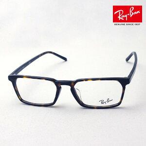 正規レイバン日本最大級の品揃え レイバン メガネ フレーム Ray-Ban RX5372F 2012 伊達メガネ 度付き ブルーライト カット 眼鏡 RayBan スクエア トータス系