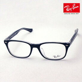 NewModel 正規レイバン日本最大級の品揃え レイバン メガネ フレーム Ray-Ban RX5375F 2034 伊達メガネ 度付き ブルーライト カット 眼鏡 黒縁 RayBan スクエア