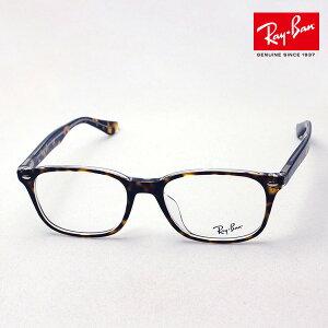 正規レイバン日本最大級の品揃え レイバン メガネ フレーム Ray-Ban RX5375F 5082 伊達メガネ 度付き 眼鏡 RayBan スクエア トータス系