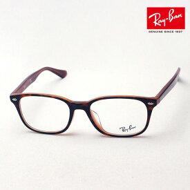 NewModel 正規レイバン日本最大級の品揃え レイバン メガネ フレーム Ray-Ban RX5375F 5713 伊達メガネ 度付き ブルーライト カット 眼鏡 RayBan スクエア