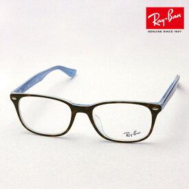 NewModel 正規レイバン日本最大級の品揃え レイバン メガネ フレーム Ray-Ban RX5375F 5883 伊達メガネ 度付き ブルーライト カット 眼鏡 RayBan スクエア