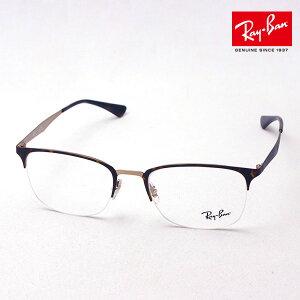 正規レイバン日本最大級の品揃え レイバン メガネ フレーム Ray-Ban RX6433 3001 伊達メガネ 度付き ブルーライト カット 眼鏡 メタル RayBan ハーフリム ゴールド系