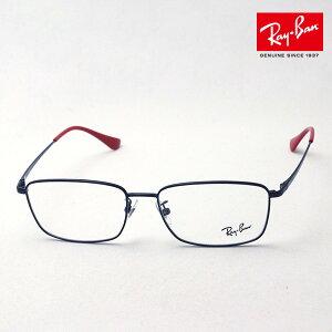 プレミア生産終了モデル 正規レイバン日本最大級の品揃え レイバン メガネ フレーム Ray-Ban RX6436D 2509 伊達メガネ 度付き ブルーライト カット 眼鏡 RayBan スクエア ブラック系