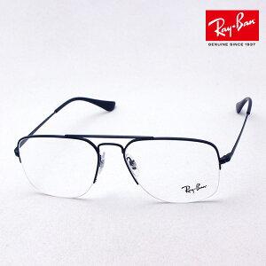 NewModel 正規レイバン日本最大級の品揃え レイバン メガネ フレーム ジェネラル Ray-Ban RX6441 2509 伊達メガネ 度付き 眼鏡 アビエーター 黒縁 RayBan ティアドロップ ブラック系