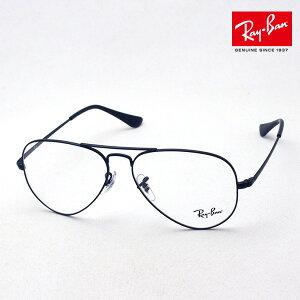 NewModel 正規レイバン日本最大級の品揃え レイバン メガネ フレーム アビエーター Ray-Ban RX6489 2503 伊達メガネ 度付き 眼鏡 アビエーター 黒縁 RayBan ティアドロップ ブラック系