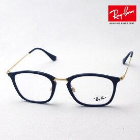 正規レイバン日本最大級の品揃え レイバン メガネ フレーム Ray-Ban RX7164 2000 伊達メガネ 度付き ブルーライト カット 眼鏡 RayBan スクエア ブラック系