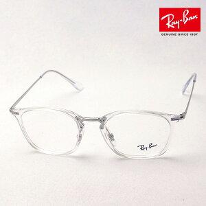 正規レイバン日本最大級の品揃え レイバン メガネ フレーム Ray-Ban RX7164 2001 伊達メガネ 度付き ブルーライト カット 眼鏡 RayBan スクエア ゴールド系