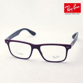 NewModel 明日終了6月27日(木)23時59分まで ほぼ全商品がポイント20倍+最大4倍 正規レイバン日本最大級の品揃え レイバン メガネ フレーム Ray-Ban RX7165 5771 伊達メガネ 度付き ブルーライト カット 眼鏡 RayBan Made In Italy スクエア