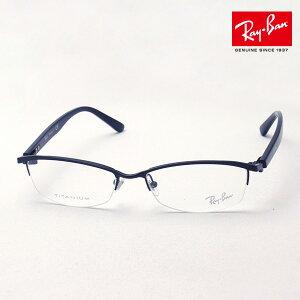 正規レイバン日本最大級の品揃え レイバン メガネ フレーム Ray-Ban RX8731D 1119 伊達メガネ 度付き ブルーライト カット 眼鏡 メタル 黒縁 RayBan シェイプ