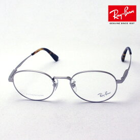 NewModel 明日終了 ポイント20倍 4月5日(日)23時59分まで 正規レイバン日本最大級の品揃え レイバン メガネ フレーム Ray-Ban RX8759D 1211 伊達メガネ 度付き 眼鏡 メタル 丸メガネ RayBan Made In Japan オーバル シルバー系