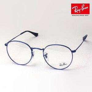 NewModel 正規レイバン日本最大級の品揃え レイバン メガネ フレーム Ray-Ban RX3447V 3071 50 伊達メガネ 度付き ブルーライト カット 眼鏡 メタル 丸メガネ RayBan ラウンド ブルー系