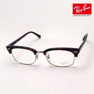 NewModel 正規レイバン日本最大級の品揃え レイバン メガネ フレーム クラブマスター スクエア Ray-Ban RX3916V 8058 伊達メガネ 度付き ブルーライト カット 眼鏡 RayBan ブロー トータス系