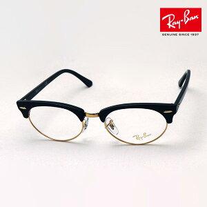 NewModel 正規レイバン日本最大級の品揃え レイバン メガネ フレーム クラブマスター オーバル Ray-Ban RX3946V 8057 伊達メガネ 度付き ブルーライト カット 眼鏡 黒縁 RayBan ブロー ブラック系