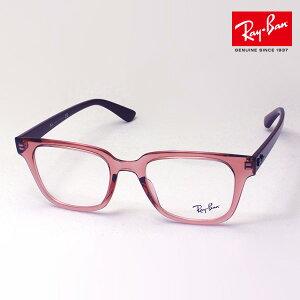 NewModel 正規レイバン日本最大級の品揃え レイバン メガネ フレーム Ray-Ban RX4323VF 5942 伊達メガネ 度付き ブルーライト カット 眼鏡 RayBan Made In Italy スクエア レッド系