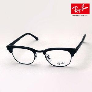 NewModel 正規レイバン日本最大級の品揃え レイバン メガネ フレーム クラブマスター Ray-Ban RX5154 8049 伊達メガネ 度付き ブルーライト カット 眼鏡 黒縁 RayBan ブロー ブラック系