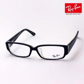 NewModel 正規レイバン日本最大級の品揃え レイバン メガネ フレーム Ray-Ban RX5250 5912 伊達メガネ 度付き ブルーライト カット 眼鏡 RayBan スクエア ブラック系