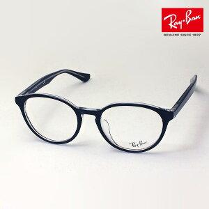 NewModel 正規レイバン日本最大級の品揃え レイバン メガネ フレーム Ray-Ban RX5380F 2034 伊達メガネ 度付き ブルーライト カット 眼鏡 黒縁 丸メガネ RayBan ボストン ブラック系