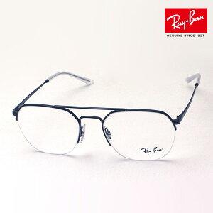 NewModel 正規レイバン日本最大級の品揃え レイバン メガネ フレーム Ray-Ban RX6444 2509 伊達メガネ 度付き ブルーライトカット 眼鏡 黒縁 RayBan スクエア ブラック系