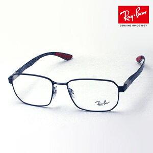 NewModel 正規レイバン日本最大級の品揃え レイバン メガネ フレーム Ray-Ban RX8419 2509 伊達メガネ 度付き ブルーライト カット 眼鏡 黒縁 メタル RayBan スクエア ブラック系