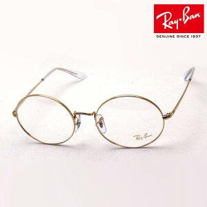 NewModel 正規レイバン日本最大級の品揃え レイバン メガネ フレーム Ray-Ban RX1970V 3086 伊達メガネ 度付き ブルーライト カット 眼鏡 メタル RayBan オーバル ゴールド系