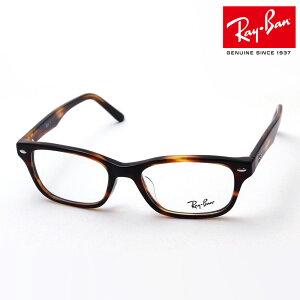 NewModel 正規レイバン日本最大級の品揃え レイバン メガネ フレーム Ray-Ban RX5345D 2144 伊達メガネ 度付き ブルーライト カット 眼鏡 RayBan スクエア トータス系