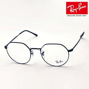 NewModel 正規レイバン日本最大級の品揃え レイバン メガネ フレーム ジャック Ray-Ban RX6465F 2509 53 伊達メガネ 度付き ブルーライト カット 眼鏡 黒縁 メタル RayBan ラウンド ブラック系