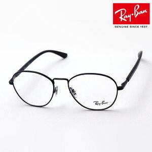 NewModel 正規レイバン日本最大級の品揃え レイバン メガネ フレーム Ray-Ban RX6470 2509 伊達メガネ 度付き ブルーライト カット 眼鏡 黒縁 丸メガネ RayBan ラウンド ブラック系