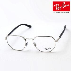 NewModel 正規レイバン日本最大級の品揃え レイバン メガネ フレーム Ray-Ban RX6471 2501 伊達メガネ 度付き ブルーライト カット 眼鏡 黒縁 丸メガネ RayBan ラウンド シルバー系