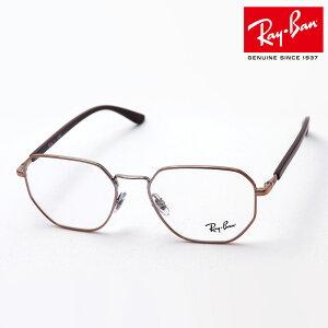 NewModel 正規レイバン日本最大級の品揃え レイバン メガネ フレーム Ray-Ban RX6471 2943 伊達メガネ 度付き ブルーライト カット 眼鏡 黒縁 丸メガネ RayBan ラウンド ブラウン系