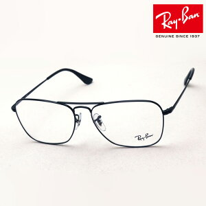 NewModel 正規レイバン日本最大級の品揃え レイバン メガネ フレーム キャラバン ツー Ray-Ban RX6536 2509 伊達メガネ 度付き ブルーライト カット 眼鏡 黒縁 メタル RayBan スクエア ブラック系