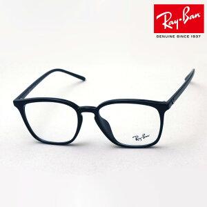 NewModel 正規レイバン日本最大級の品揃え レイバン メガネ フレーム Ray-Ban RX7185F 2000 伊達メガネ 度付き ブルーライト カット 眼鏡 黒縁 RayBan スクエア ブラック系