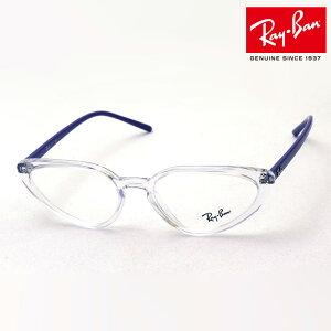 NewModel 正規レイバン日本最大級の品揃え レイバン メガネ フレーム Ray-Ban RX7188 8086 伊達メガネ 度付き ブルーライト カット 眼鏡 RayBan フォックス クリア系