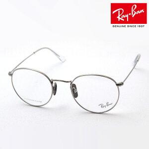NewModel 正規レイバン日本最大級の品揃え レイバン メガネ フレーム ROUND TITANIUM ラウンド チタニウム Ray-Ban RX8247V 1224 伊達メガネ 度付き ブルーライト カット 眼鏡 メタル 丸メガネ RayBan Made In