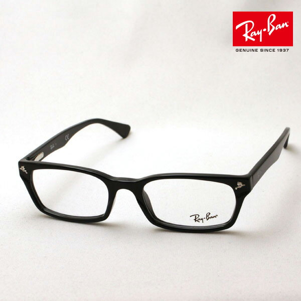 明日5月25日(土)23時59分終了 ほぼ全品ポイント20倍 正規レイバン日本最大級の品揃え レイバン メガネ フレーム Ray-Ban RX5017A 2000 伊達メガネ 度付き ブルーライト カット 眼鏡 黒縁 RayBan スクエア
