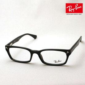 今夜終了 ポイント20倍+3倍 4月1日(水)23時59分まで 正規レイバン日本最大級の品揃え レイバン メガネ フレーム Ray-Ban RX5017A 2000 伊達メガネ 度付き ブルーライト カット 眼鏡 黒縁 RayBan スクエア ブラック系