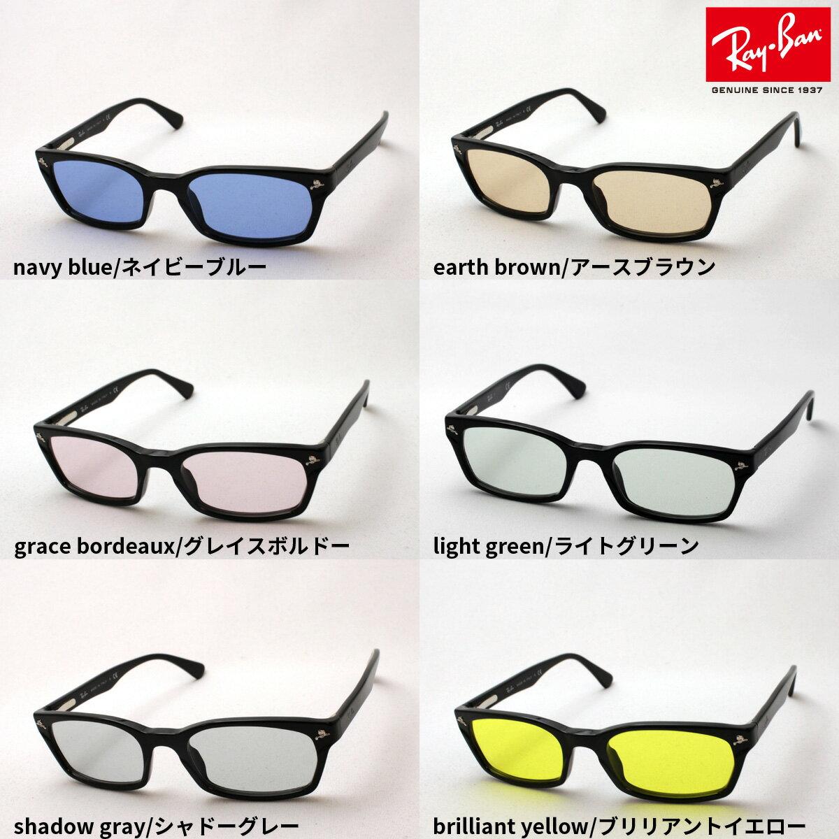 正規レイバン 日本最大級の品揃え レイバン サングラス Ray-Ban RX5017A 2000 世界最高峰レンズメーカーHOYA製 ブルー ライトカラー レディース メンズ カラーレンズサングラス ブルーレンズ メガネ メガネフレーム RayBan light color スクエア