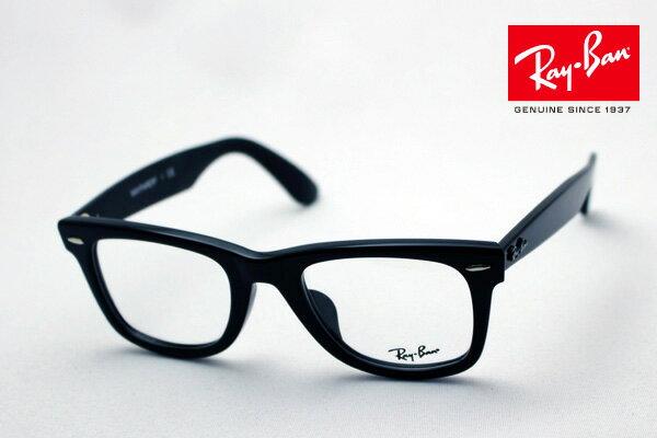 正規レイバン日本最大級の品揃え レイバン メガネ フレーム ウェイファーラー Ray-Ban RX5121F 2000 伊達メガネ 度付き ブルーライト ブルーライトカット 眼鏡 黒縁 RayBan