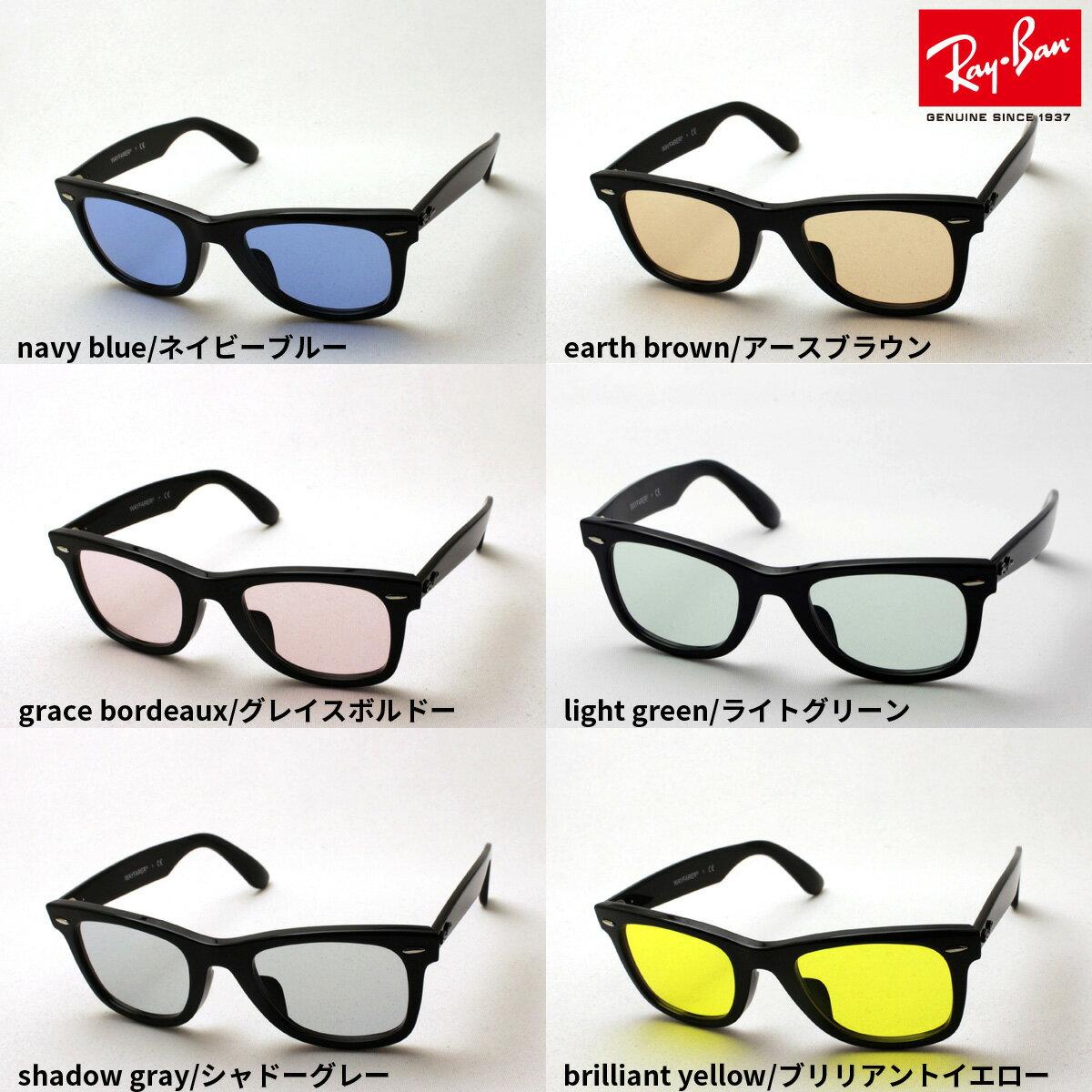 正規レイバン 日本最大級の品揃え レイバン サングラス ウェイファーラー Ray-Ban RX5121F 2000 世界最高峰レンズメーカーHOYA製 ライトカラー レディース メンズ カラーレンズサングラス ブルーレンズ サングラス メガネ メガネフレーム RayBan light color ウェリントン