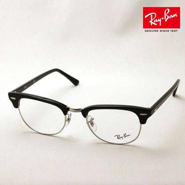 18時注文までは全国翌日お届け レイバン メガネ フレーム クラブマスター Ray-Ban RX5154 2000 伊達メガネ 度付き ブルーライト ブルーライトカット 眼鏡 RayBan 【pup】