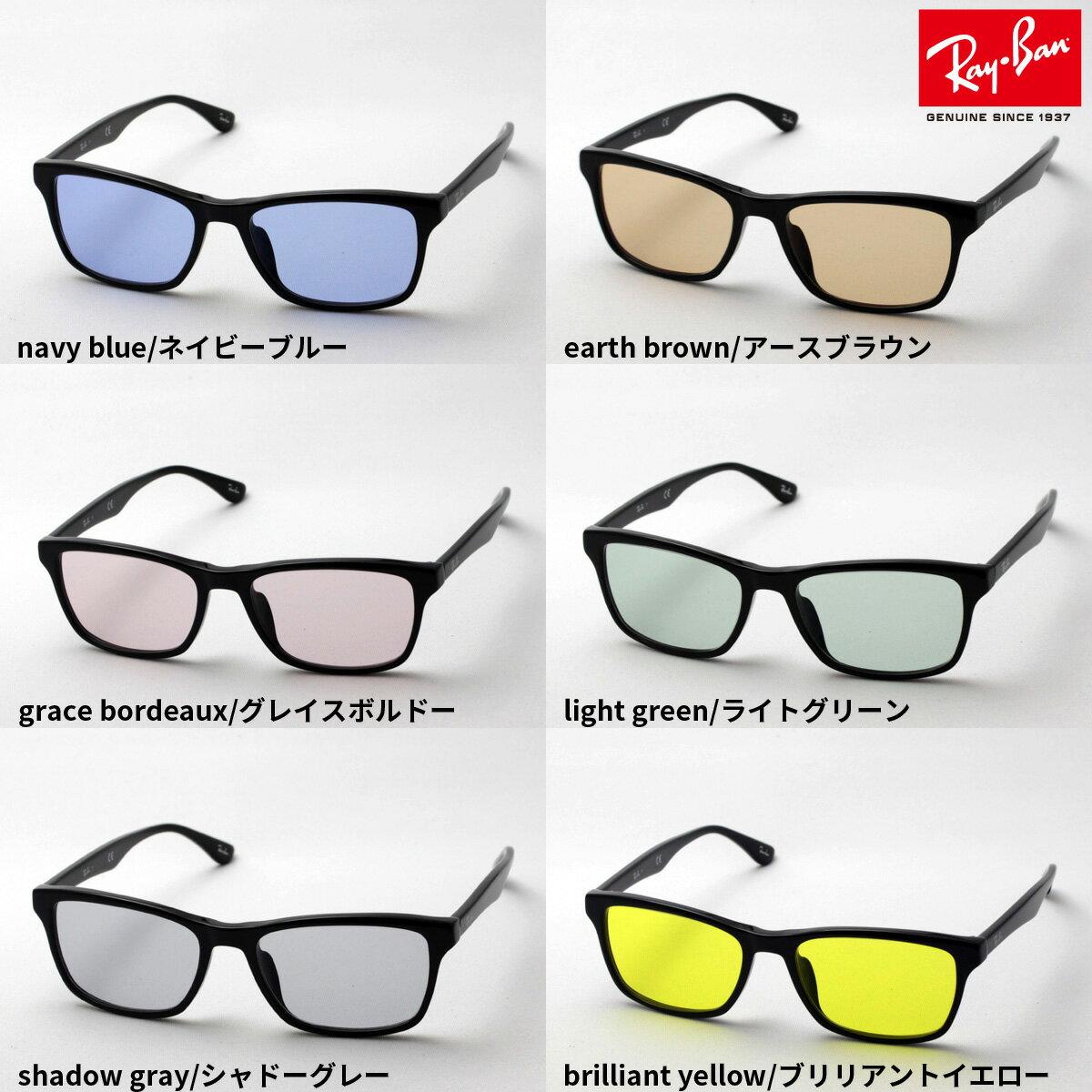 正規レイバン 日本最大級の品揃え レイバン サングラス Ray-Ban RX5279F 2000 世界最高峰レンズメーカーHOYA製 ライトカラー レディース メンズ カラーレンズサングラス ブルーレンズ メガネ メガネフレーム RayBan light color ウェリントン