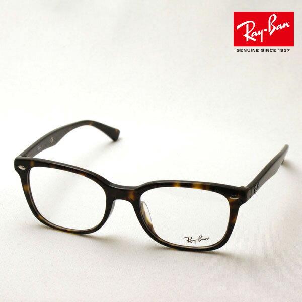 18時注文までは全国翌日お届け レイバン メガネ フレーム Ray-Ban RX5285F 2012 伊達メガネ 度付き ブルーライト ブルーライトカット 眼鏡 RayBan 【pup】