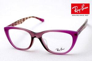 プレミア生産終了モデル 正規レイバン日本最大級の品揃え レイバン メガネ フレーム Ray-Ban RX5322F 5489 伊達メガネ 度付き ブルーライト カット 眼鏡 RayBan フォックス