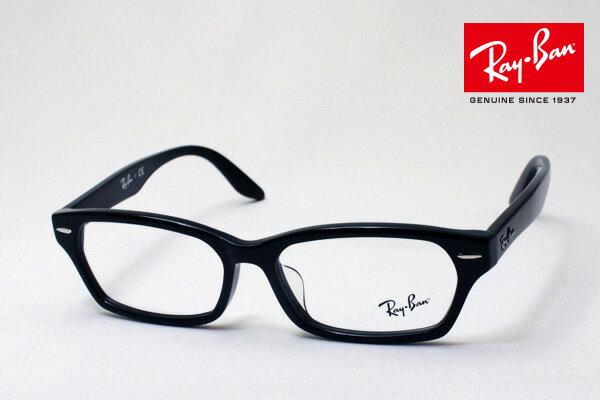 正規レイバン日本最大級の品揃え レイバン メガネ フレーム Ray-Ban RX5344D 2000 伊達メガネ 度付き ブルーライト ブルーライトカット 眼鏡 黒縁 RayBan スクエア