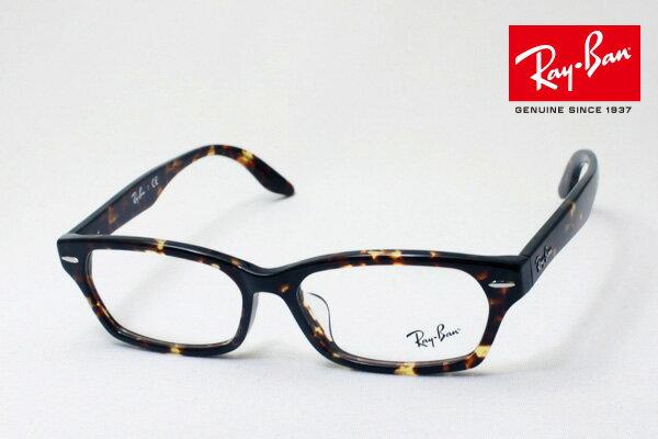 正規レイバン日本最大級の品揃え レイバン メガネ フレーム Ray-Ban RX5344D 2243 伊達メガネ 度付き ブルーライト ブルーライトカット 眼鏡 RayBan スクエア